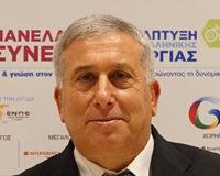 Gennaro Sicolo